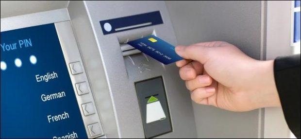 Καταβολή μισθοδοσίας υποχρεωτικά σε λογαριασμούς δικαιούχων
