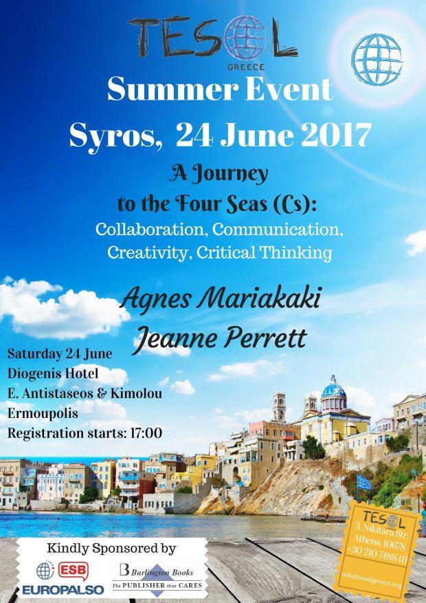 TESOL Summer 2017 Event – Σύρος