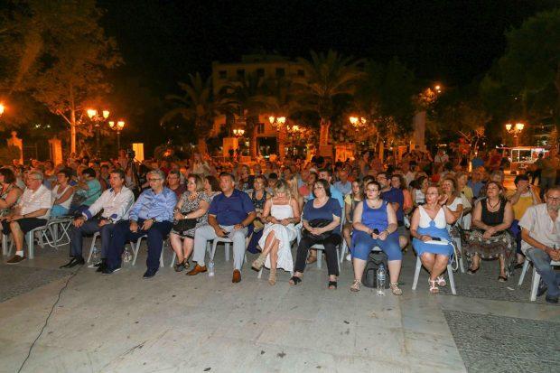 Καλοκαιρινή Φιλανθρωπική Συναυλία Ορχήστρας Europalso (review)