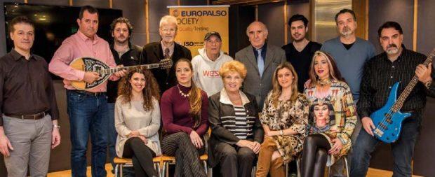Καλοκαιρινή Φιλανθρωπική Συναυλία Ορχήστρας Europalso
