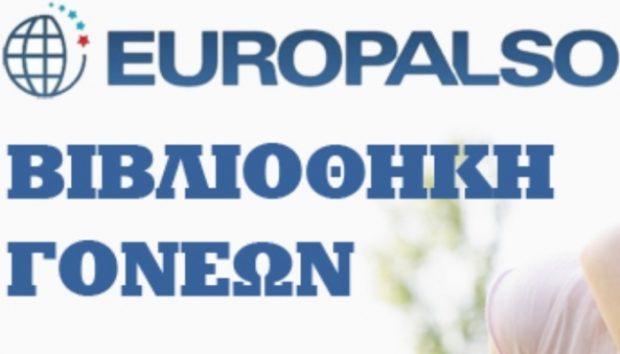 Βιβλιοθήκη Γονέων: Europalso – Ελληνική Εταιρεία Εφηβικής Ιατρικής