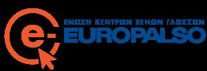 e-europalso.gr: Έναρξη λειτουργίας Πλατφόρμας eLearning