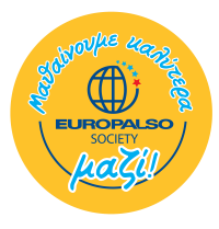 europalso-mathenoume-kalytera-mazi-yellow1